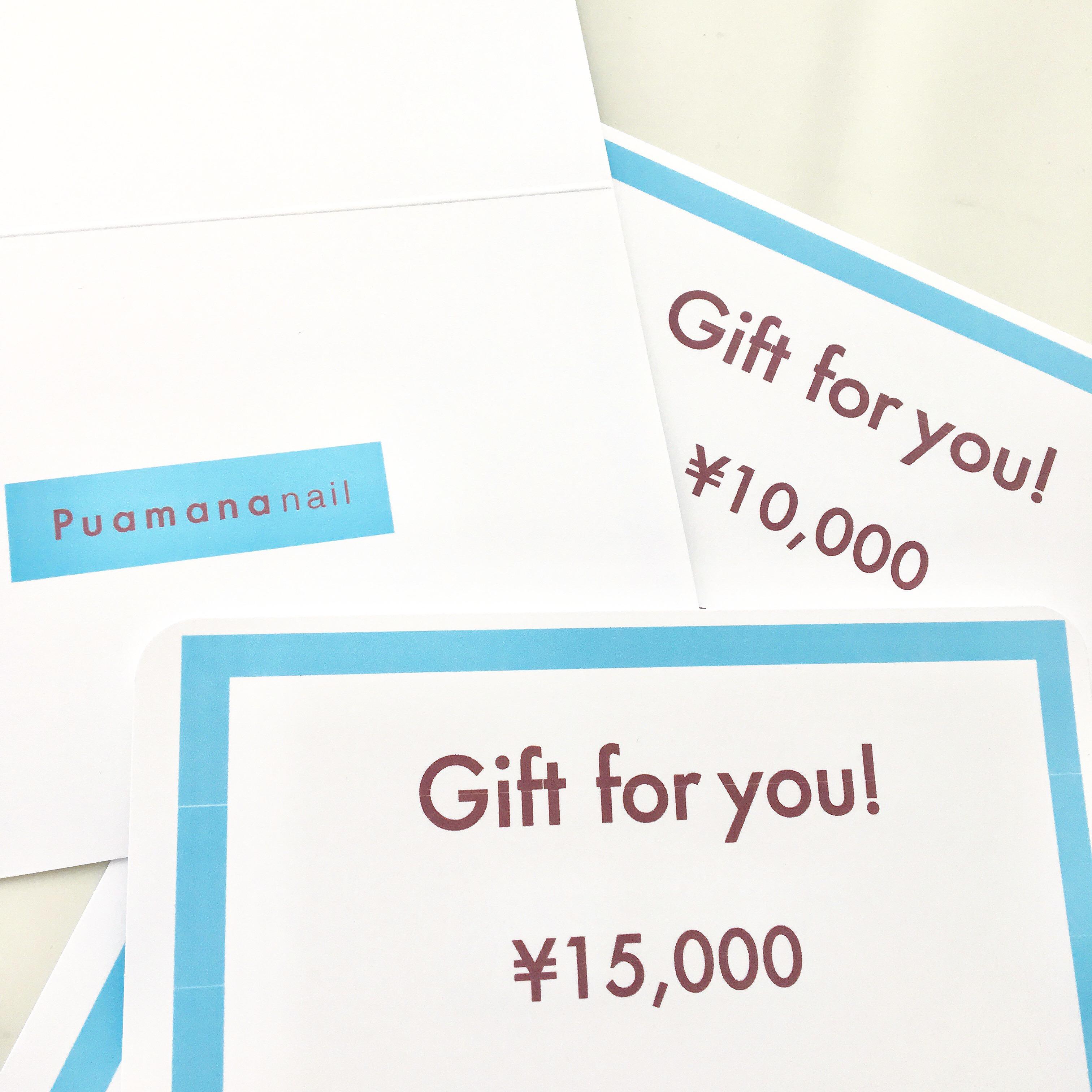 大切な方への贈り物に、ネイルのギフトカードはいかがですか?